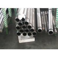 Wholesale Ground Polished Hollow Piston Rod High Precision With 42CrMo4 from china suppliers