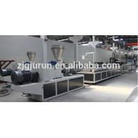Wholesale WPC Door Profile Making Machine/extrusion line/wood plastic profile making machine from china suppliers