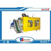 Wholesale Single Head 5L Plastic Extrusion Blow Molding Machine With HDPE Material from china suppliers