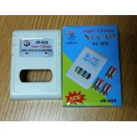 Quality JIABAO standard battery charger for AA/AAA/NI-MH/Ni-Cd batteries for sale