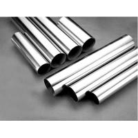 Buy cheap SS Seamless Pipe Stainless Steel Round Tube , High Pressure Polished Stainless Steel Tubing from wholesalers