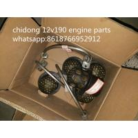 China chidong H16V190ZLC-3 marine engine parts radiator fan fuel line coupling assembly on sale