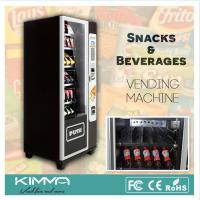 Wholesale Compact Heating Purchasing Vending Machines Snack Center With Card Reader from china suppliers