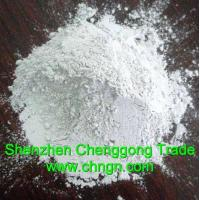 Buy cheap Rapid-setting Accelerator Additive for white cement from wholesalers