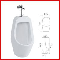 Wholesale ceramic raw material waterless urinal images sanitary wares in low price from china suppliers