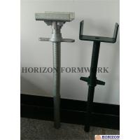 China Painted Scaffold Screw Jack Base and Jack Head Jack with BS1139 Standard on sale