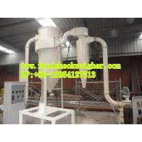 Wholesale SDCW 30-15 super micron mill miller for breakfast food production line export to Indonesia from china suppliers