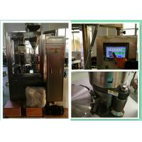 Wholesale Small VibrationFully Automatic Empty Capsule Filling Machine For Powder Pellet from china suppliers