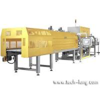 Wholesale Shrink Wrapper from china suppliers