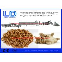 Wholesale Stainless Steel Pet Food Processing Line , Pet Food Production Line from china suppliers