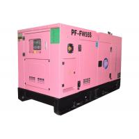 Wholesale Super Silent 50KVA FAWDE Diesel Power Generator 3 Phase Diesel Genset from china suppliers