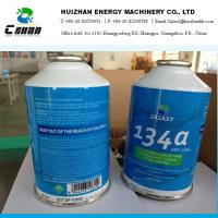 Wholesale N.W 340g CFC Refrigerants R134a Galaxy And Neutral Packing In Small Can from china suppliers