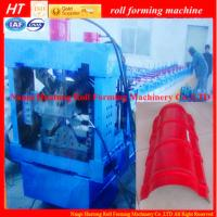 Wholesale Roll Forming Curving Machine Color Steel for Ridge Cap , HT 312 from china suppliers