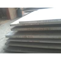 Wholesale Original Hot Rolled 321 Stainless Steel Plate Sheet Thickness 10.0mm - 150.0mm EN10088-1 from china suppliers