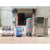 Wholesale HY-018 100gm -500gm large  industrial waste water disinfection ozone generator/ ozonator machine from china suppliers