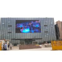Wholesale Outdoor P8 Dual Maintenance LED Displays High Resolution Full Color Led Screen from china suppliers