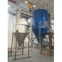 Wholesale Stevia LPG Series High speed Centrifugal  Spray Drying Equipment for foodstuff from china suppliers