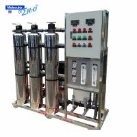 Wholesale Drinking Water Treatment Machine with RO system drinking water machine from china suppliers