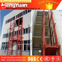Wholesale 500kg-3000kg customized guide rail chain platform goods lift from china suppliers