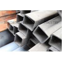 Wholesale Q235 Welded Rectangular Steel Tube from china suppliers