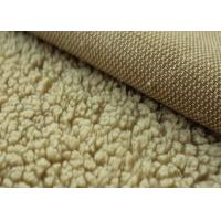 Wholesale Beige Color Berber Fleece Fabric Cloth Lining 100% Polyester With SGS Certification from china suppliers