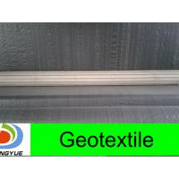 Wholesale High Strength Woven Geotextile Fabric for Road Construction from china suppliers