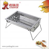 Wholesale Fashion Portable BBQ Grill for restaurant from china suppliers
