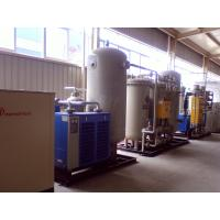 Wholesale Household Use PSA Nitrogen Generator Liquid Nitrogen Production Plant from china suppliers