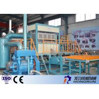Quality Fully Automatic Paper Pulp Molding Machine 400-12000 Pieces / Hour for sale