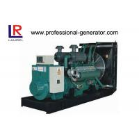 Wholesale Professional Remote Control Panel Open Diesel Generator Set Water Cooling 15kW 20KVA from china suppliers