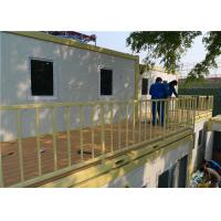 Wholesale Fireproofed Energy Effective Foldable Portable Commercial Building with Equipment from china suppliers