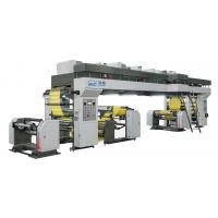 Wholesale High-speed Dry Laminating Machine from china suppliers