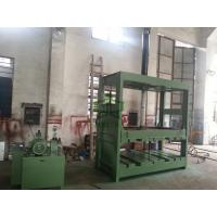 Wholesale High Speed Gabion Mesh Packing Machine for 4m x 1m x 1m Box Packing Press from china suppliers
