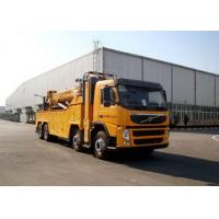 Buy cheap Durable XCMG 44 Ton Wrecker Tow Truck 50000kg 250KN For Traffic Rescue from wholesalers