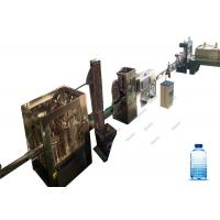 Buy cheap SUS 304 Stable Olive Oil Filling Machine , Beer Bottling Machine For PET from wholesalers