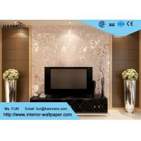 Wholesale Eco - friendly Non - woven Modern Room Wallpaper , Embossed Wall Coverings from china suppliers