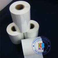 Wholesale Zebra TSC TEC printer use thermal wax/ resin white ribbon 110mm*300m for OPP plastic label from china suppliers
