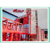 Wholesale High Security Builders Hoists / Building Material Lift For Construction 2*12kw Motors from china suppliers