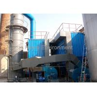 Quality High Cost Performance Wet Gas Scrubber Desulphurization Tower Rain Proof for sale