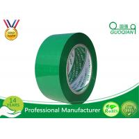 Wholesale Single Side Wide Coloured Packaging Tape For Beverage Bag Bundling Tapes from china suppliers