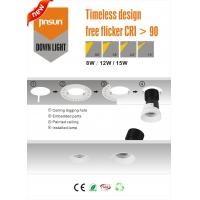 Wholesale 2017 new design 7W 10W 15W Trimless downlights DALI Dimmable without mounting springs from china suppliers