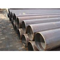 Wholesale LSAW SSAW Spiral ERW Round Tube , Varnish Surface Welding Galvanized Pipe from china suppliers