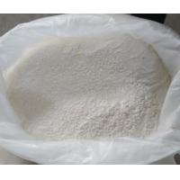 Wholesale Detergent grade CMC Sodium Carboxymethyl Cellulose for food, stabilizers, paper making, oil drilling grade from china suppliers