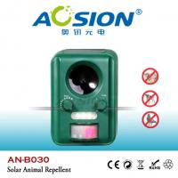 Wholesale Garden Multifunctional Solar Animal  Repeller With PIR Sensor from china suppliers