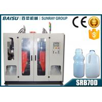 Wholesale High Output Hdpe Bottle Making Machine , 6.5 Tons Automatic Bottle Blowing Machine  SRB70D-2 from china suppliers