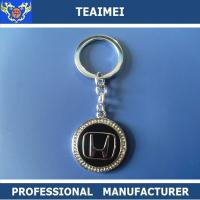 Wholesale Screen Priting Personalized Matal Car Keychains For Cars Decorations from china suppliers