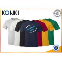 Wholesale Comfortable Mens t shirt  Short Sleeve t Shirt With Round Neck many colors from china suppliers