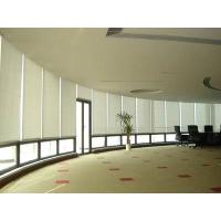 Wholesale Modern Luxury Curtain Fabric Roller Blinds Vertical Blind with Polyester from china suppliers