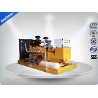 Wholesale Three Phase Natural Gas Generator Set Small Auto start H Insulation Grade from china suppliers