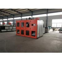 Wholesale Screw Heating  Plastic Extrusion Rotary Blow Molding Machine Double Station For Pp Material from china suppliers